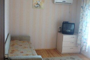Коттедж у Никитского сада на 5 человек, 5 спален, Оранжерейная улица, Массандра, Ялта - Фотография 2