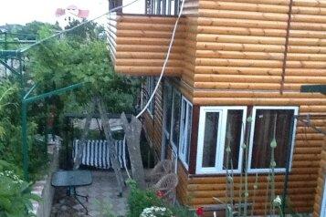 Коттедж у Никитского сада на 5 человек, 5 спален, Оранжерейная улица, Массандра, Ялта - Фотография 3