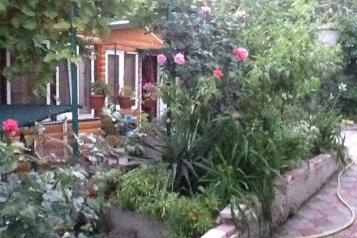 Гостевой дом возле Никитского ботанического сада, Оранжерейная улица, 20 на 3 номера - Фотография 4