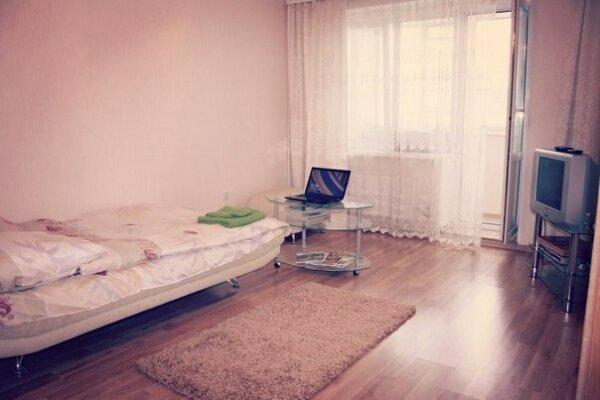 1-комн. квартира, 41 кв.м. на 2 человека, Новоселов, 37, Октябрьский округ, Рязань - Фотография 1
