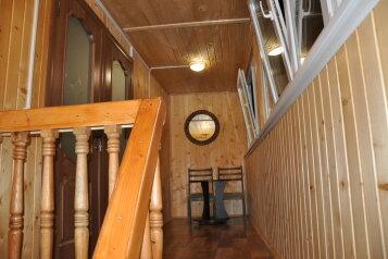 Летний дом в Гурзуфе на 5 человек, 2 спальни, улица подвойского, 5, Гурзуф - Фотография 3