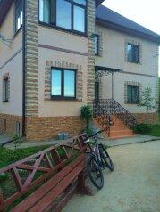 Коттедж, 350 кв.м. на 18 человек, 5 спален, деревня Мышецкое, 1, Лобня - Фотография 4