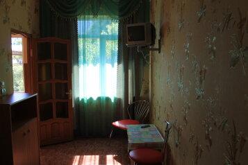 2-комнатный 5 мин. до моря, уютный,с беседкой и мангалом., 65 кв.м. на 5 человек, 2 спальни, Красномаякская улица, 1А, Симеиз - Фотография 3
