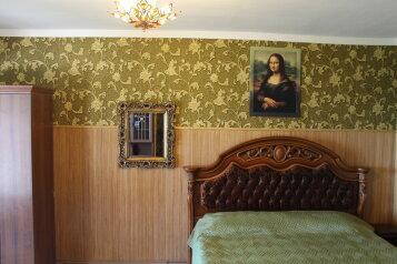 однокомнатный люкс 5 МИН. ДОМОРЯ со своей кухней на 2 этаже номер с отдельным входом и балконом с видом на сад и море., 35 кв.м. на 2 человека, 1 спальня, Красномаякская улица, 1А, Симеиз - Фотография 1