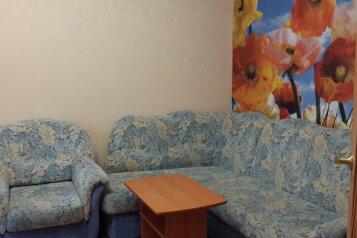 1-комн. квартира, 30 кв.м. на 2 человека, Молодежная улица, Усинск - Фотография 4