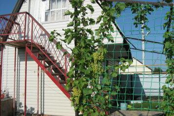 Мансарда, 20 кв.м. на 5 человек, 2 спальни, улица Пушкина, 81, Соль-Илецк - Фотография 1