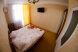 Гостевой дом, Черноморская набережная на 11 номеров - Фотография 15