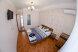 Гостевой дом, Черноморская набережная на 11 номеров - Фотография 21