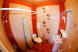 Гостевой дом, Черноморская набережная на 11 номеров - Фотография 28