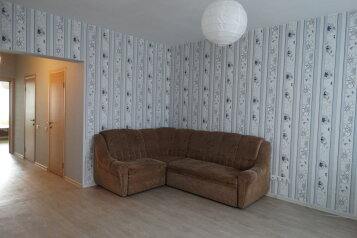 2-комн. квартира, 76 кв.м. на 4 человека, улица Лермонтова, Иркутск - Фотография 1