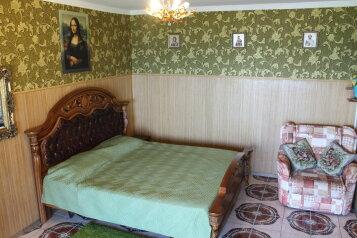 1-комн. квартира, 35 кв.м. на 2 человека, Красномаякская , Симеиз - Фотография 2