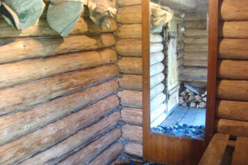 Частный дом на 10 человек, 4 спальни, д.Леонполь, ул.Устенко, Браслав - Фотография 2
