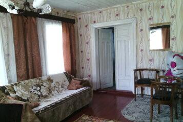 Частный дом на 10 человек, 4 спальни, д.Леонполь, ул.Устенко, Браслав - Фотография 3