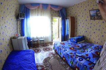 Уютный 1 -комнатный 5мин,доморя  с балконом и двором по номерам, 27 кв.м. на 3 человека, 1 спальня, Красномаякская улица, 1А, Симеиз - Фотография 1