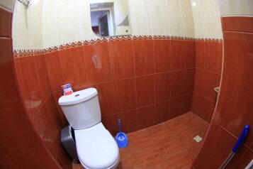 7-10 мин, до моря, однокомнатный номер с балконом, 24 кв.м. на 3 человека, 1 спальня, Красномаякская улица, 1А, Симеиз - Фотография 4