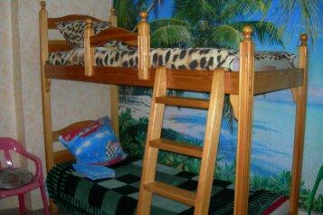 Гостевой дом, Краснодарский край, Ейский район на 2 номера - Фотография 1
