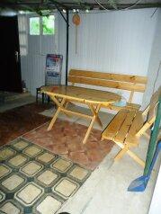 2- комн. дом под ключ, 52 кв.м. на 6 человек, 2 спальни, Морская улица, 35А, Ейск - Фотография 3