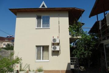 Гостевой дом на 6 номеров , улица Истрашкина на 6 номеров - Фотография 1