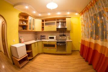 1-комн. квартира, 50 кв.м. на 5 человек, Депутатская улица, 80к1, Калининский район, Тюмень - Фотография 3