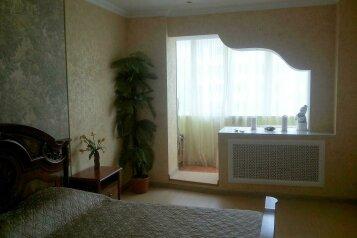 2-комн. квартира, 60 кв.м. на 4 человека, улица Карла Маркса, Центральный округ, Курск - Фотография 2