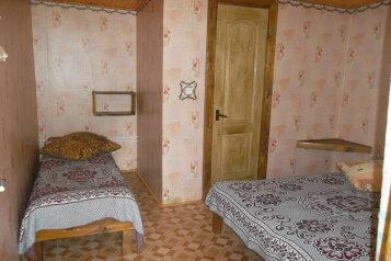Мини-отель, Куандинская улица, 23 на 11 номеров - Фотография 4