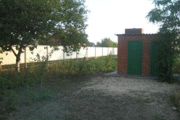 Дом для отдыха, 47 кв.м. на 7 человек, 2 спальни, Светлая улица, 2, Камышеватская - Фотография 2