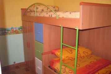 3-комн. квартира, 50 кв.м. на 4 человека, Carrer Calella, Barcelona - Фотография 4