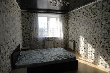 2-комн. квартира, 85 кв.м. на 5 человек, Зубковой, 27, Рязань - Фотография 4