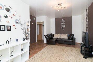 2-комн. квартира, 51 кв.м. на 6 человек, улица Вайнера, 66А, Геологическая, Екатеринбург - Фотография 1