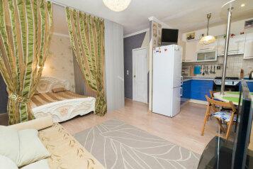 1-комн. квартира, 32 кв.м. на 4 человека, улица Попова, 25, Площадь 1905 года, Екатеринбург - Фотография 1