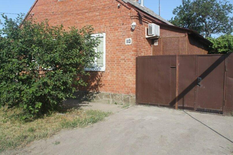 """Гостевой дом """"На Калинина 113"""", Калинина, 113 на 3 комнаты - Фотография 17"""