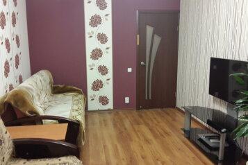 2-комн. квартира, 48 кв.м. на 4 человека, улица Ленина, 45, Алушта - Фотография 1