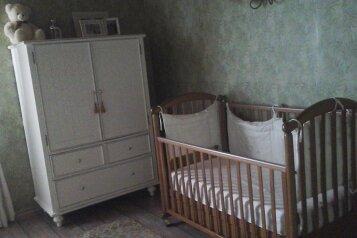 Коттедж, 250 кв.м. на 7 человек, 3 спальни, Синцово, Конаково - Фотография 4
