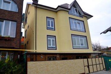 Гостевой дом, Родниковая улица, 2Б на 5 номеров - Фотография 1