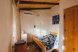 Номера с двуспальной кроватью:  Номер, Стандарт, 2-местный, 1-комнатный - Фотография 42