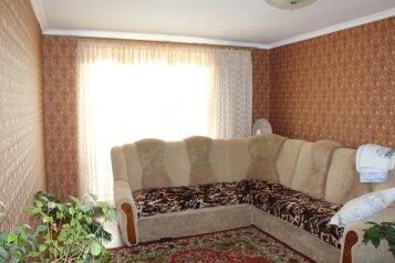 2-комн. квартира, 70 кв.м. на 5 человек, Бассейный переулок, 11, Судак - Фотография 2