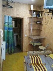 Небольшой уютный коттедж на земле, 14 кв.м. на 2 человека, 1 спальня, Комсомольская улица, Евпатория - Фотография 3