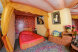 Домик на набережной, 50 кв.м. на 4 человека, 1 спальня, улица Краснова, Ялта - Фотография 5