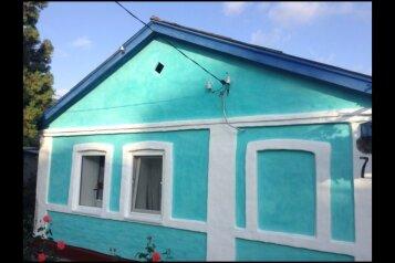 Домик в центре Анапы, 55 кв.м. на 8 человек, 3 спальни, улица Кати Соловьяновой, Центр, Анапа - Фотография 2