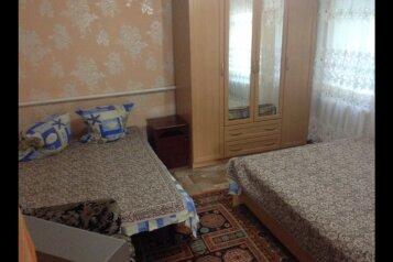 Домик в центре Анапы, 55 кв.м. на 8 человек, 3 спальни, улица Кати Соловьяновой, Центр, Анапа - Фотография 4