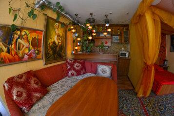 Домик на набережной, 50 кв.м. на 4 человека, 1 спальня, улица Краснова, 4, Ялта - Фотография 3