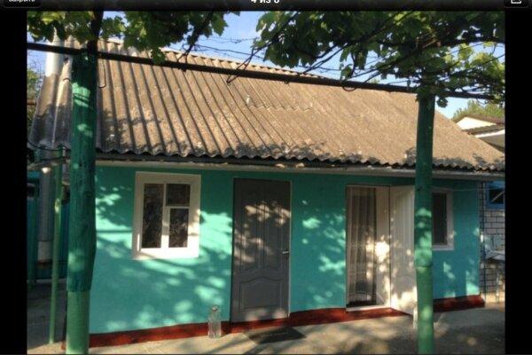 Домик в центре Анапы, 55 кв.м. на 8 человек, 3 спальни, улица Кати Соловьяновой, 72, Центр, Анапа - Фотография 1