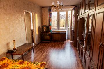 2-комн. квартира, 47 кв.м. на 5 человек, Судостроительная улица, метро Коломенская, Москва - Фотография 2
