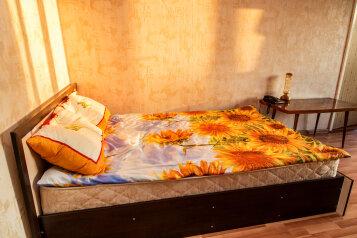 2-комн. квартира, 47 кв.м. на 5 человек, Судостроительная улица, метро Коломенская, Москва - Фотография 3