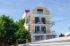 Апартаменты с кухней, Черноморская набережная, Феодосия с балконом - Фотография 5