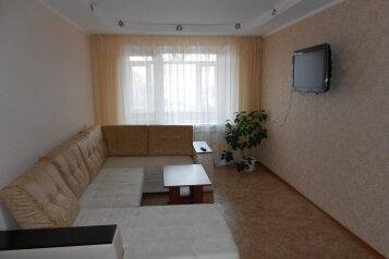 2-комн. квартира, 54 кв.м. на 4 человека, улица Блюхера, 51, Советский район, Челябинск - Фотография 2