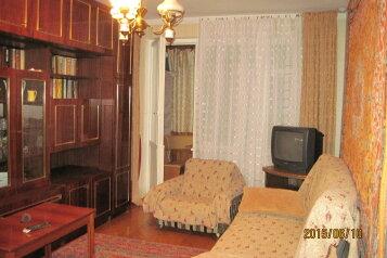 2-комн. квартира, 55 кв.м. на 5 человек, улица Сурикова, Алупка - Фотография 1
