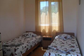 Отдельная комната, Шоссейная, Солнечногорское - Фотография 1
