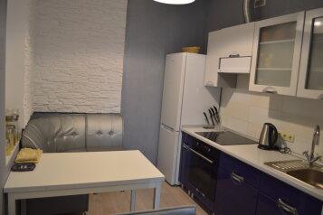 2-комн. квартира, 72 кв.м. на 4 человека, улица Авроры, Массандра, Ялта - Фотография 1