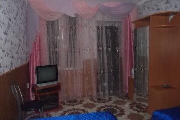 7-10 мин, до моря, однокомнатный номер с балконом, 24 кв.м. на 3 человека, 1 спальня, Красномаякская улица, 1А, Симеиз - Фотография 1